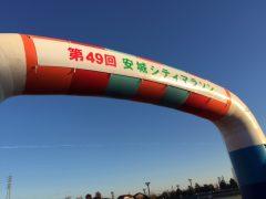 マラソン後は「お好み焼き」  okamoto