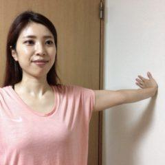 首コリ解消ストレッチ byヒロコ