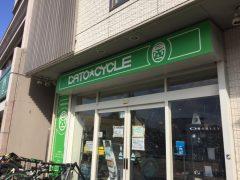 自転車のお買い物  okmaoto