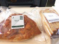 低糖質&低炭水化物パンby往西