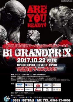 アームレスリング大会  okamoto