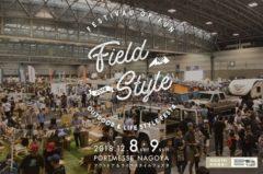 FIELDSTYLE Jamboree 2019  okamoto