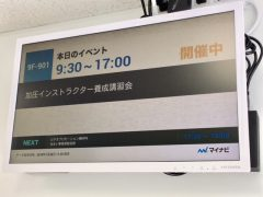 初 東京へ by石田