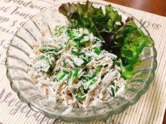 ササミの美味しい食べ合わせ by石田