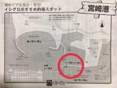 宮崎港に釣りへ by石田